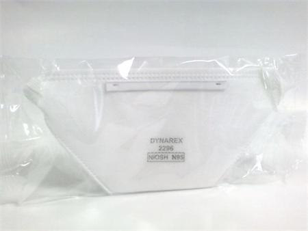 Disposable N95 Flat-fold N95 Disposable Masks Flat-fold Disposable Masks Flat-fold